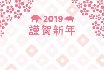 2019年亥年 和柄とイノシシの年賀状テンプレート