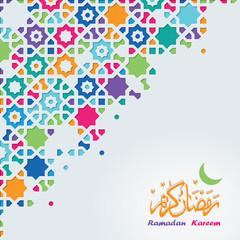 Arabic arabesque design greeting card for Ramadan Kareem. Islamic colorful template with arabic calligraphy. Vector illustration.