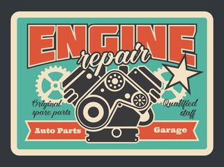 Car engine repair service vector retro poster