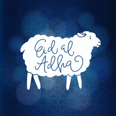 Greeting card, invitation with silhouette of white sheep, hand-lettered text. Vector illustration, arabic ornamental background for muslim holiday of sacrifice Eid Ul Adha.