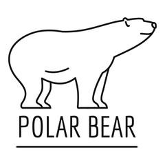 Polar bears logo. Outline illustration of polar bears vector logo for web design isolated on white background