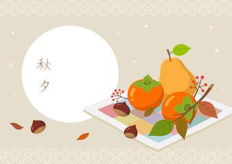 Full moon with autumn fruits.Mid Autumn Festival(Chuseok) Background
