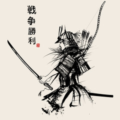 Zelfklevend Fotobehang Art Studio Japanese samourai with sword
