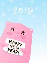 Greeting card with cute pig - a symbol of the New Year 2019