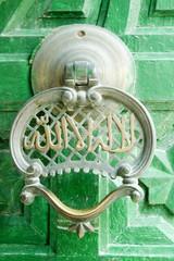Door knocker, Medina of Tripoli, Libya, Africa