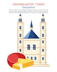 Grossmunster Tower famous landmark in Switzerland Vector architecture. Cheese symbol of national cuisines