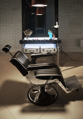 Stylish barber shop