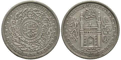 India Indian Hyderabad silver coin 4 four anna 1910, ruler Mir Mahbub Ali Khan, city wall with gate and minarets, face value in doorway, sings in Arabic,