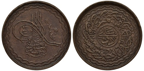 India Indian Hyderabad coin 2 two pice 1928, ruler Mir Usman Ali Khan, Tugra, sings in Arabic,