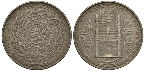 India Indian Hyderabad silver coin 1 rupee 1912, ruler Mir Mahbub Ali Khan, city wall with gate and minarets, face value in doorway, sings in Arabic,