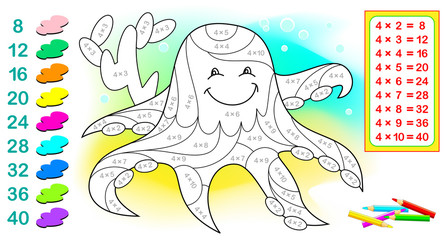 Worksheet with exercises for children with multiplication by four. Need to solve examples and paint the octopus in relevant colors. Vector cartoon image.