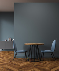 Gray living room interior, table and chairs