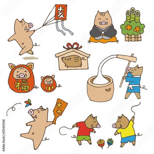 手書き 猪のイラスト 年賀状 お正月素材 干支動物 Stock Image And