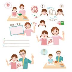 家庭教師素材セット2
