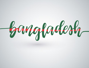 Country Name Written on White Background : Vector Illustration