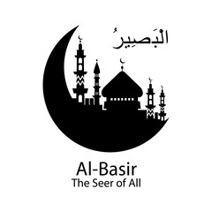 Al Basir Allah name in Arabic writing against of mosque illustration. Arabic Calligraphy. The name of Allah or the Name of God in translation of meaning in English