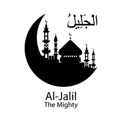 Al Jalil Allah name in Arabic writing against of mosque illustration. Arabic Calligraphy. The name of Allah or the Name of God in translation of meaning in English