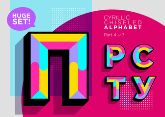 Vector Mosaic Funky Typeset Textured Geometric Cyrillic Type Trendy Polygonal Russian Typography For Music