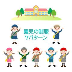 園児の制服7パターン
