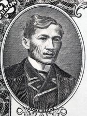 Jose Rizal portrait from Philippine money