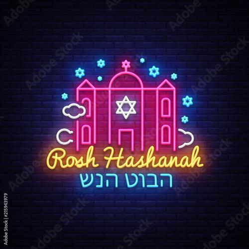 Rosh hashanah greeting card design templet vector illustration rosh hashanah greeting card design templet vector illustration neon banner happy jewish m4hsunfo