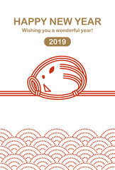 Happy new year 2019 Mizuhiki boar