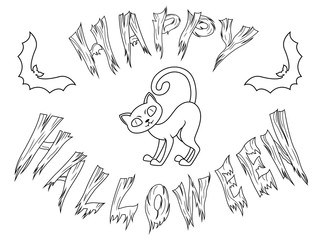 Scary lettering for Halloween