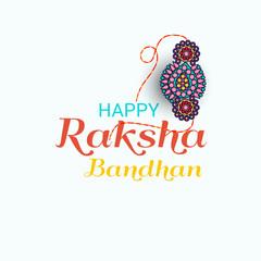 Happy Raksha Bandhan.