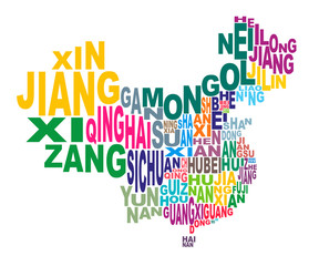 Provinces of China Word Cloud w/o Taiwan