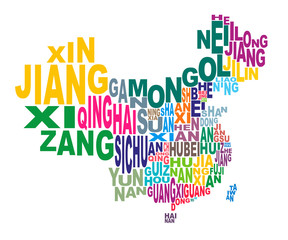 Provinces of China Word Cloud Wordle