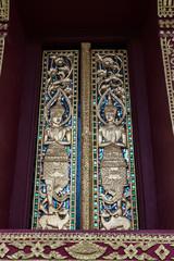 Laos  - Vientiane - Wat Phra Kaew (Ho Phra Keo)