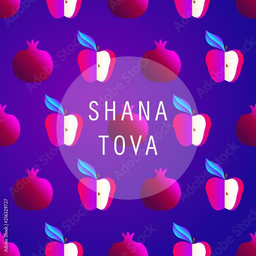 Greeting card wiyh symbols of rosh hashanah pomegranate and apple greeting card wiyh symbols of rosh hashanah pomegranate and apple jewish new year m4hsunfo