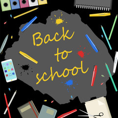 illustration back to school. office supplies