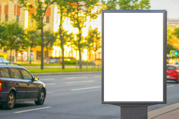 Blank advertising panel on a street. lightbox advertising Blank Billboard on City Street