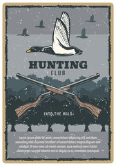 Duck hunting vintage card of bird and hunter rifle
