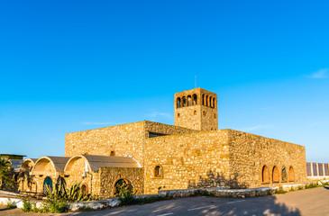 Police station in Oran near Fort Santa Cruz. Algeria