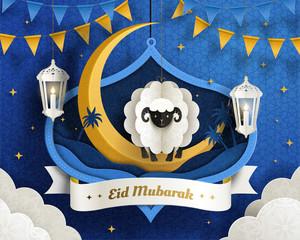 Eid Mubarak paper art