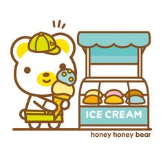 ハニーハニーべあ アイスクリーム
