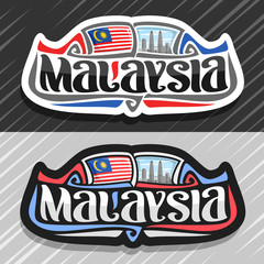 Vector logo for Malaysia country, fridge magnet with malaysian state flag, original brush typeface for word malaysia and national malaysian symbol - Petronas twin towers on blue cloudy sky background.