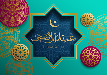 "Eid Al Adha background with Arabic calligraphy and traditional ornament. Text translation: ""Festival of sacrifice"". Vector illustration."