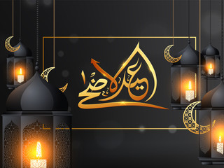 Illuminated lantern hanging with moon shape ornaments and golden Arabic calligraphy Eid-Al-Adha on glossy black background.