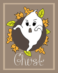 Halloween poster with a white ghost and autumn leaves.