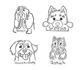 Four Dog Breeds Logo Set