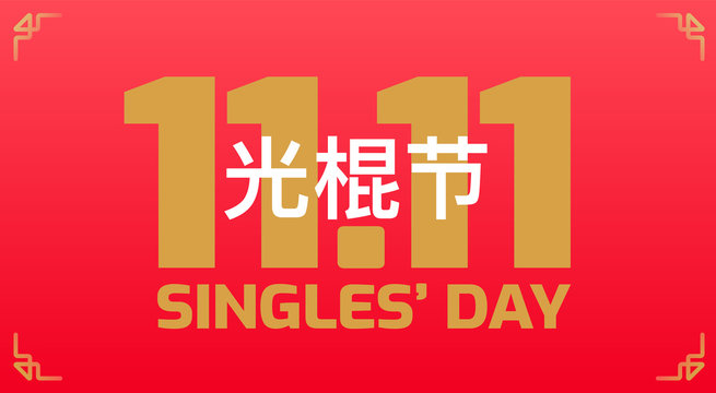 Singles Day sale holiday banner - Singles Day red and golden vector background