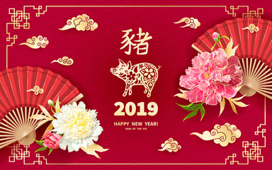 Pig is a symbol of the 2019 Chinese New Year. Greeting card in Oriental style. Pink and light yellow peonies flowers, leaves and buds, chinese clouds and fan around zodiac sign Pig on red background