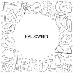 Vector Halloween pattern. Halloween background with world. Vector illustration