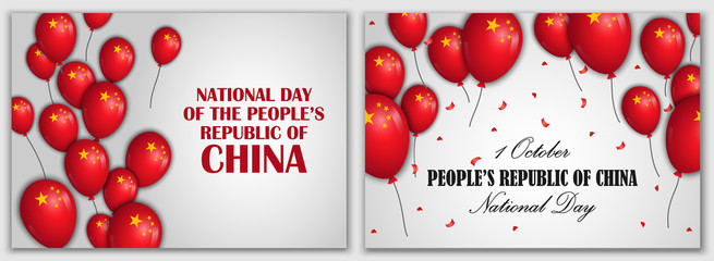 National Day in China happy october banner concept set. Realistic illustration of 2 National Day in China happy october vector banner concepts for web