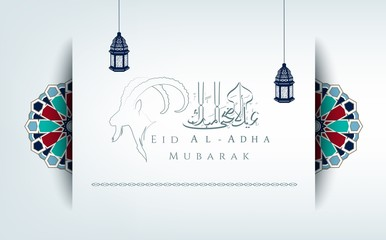 Eid Al Adha mubarak background design