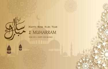 Islamic New Year. Happy Muharram greeting card