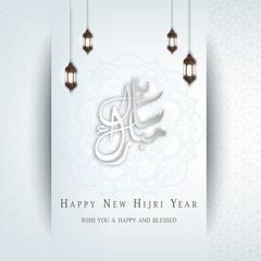 Happy new Hijri year. Islamic New Year greeting card